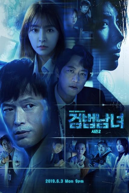 Drama Korea Investigation Couple 2