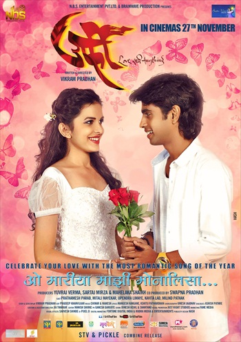 Urfi 2015 Marathi Movie Download