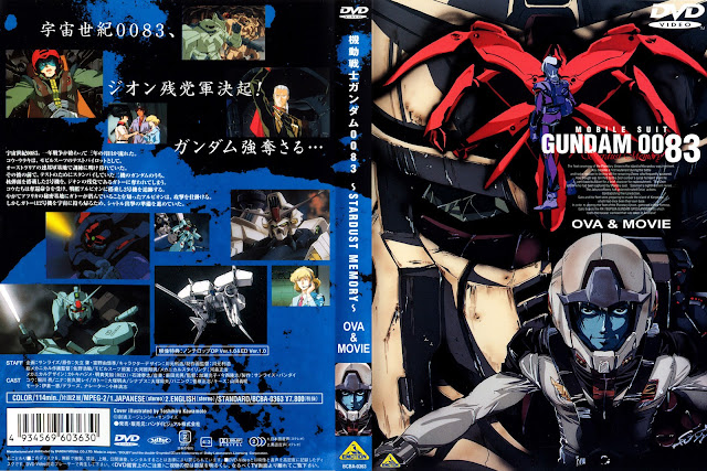 Capa DVD Mobile Suit Gundam 0083 Filme E OVA