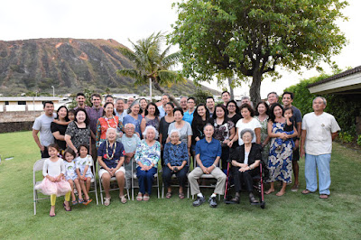 Hawaii Kai Party