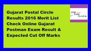 Gujarat Postal Circle Results 2016 Merit List Check Online Gujarat Postman Exam Result & Expected Cut Off Marks