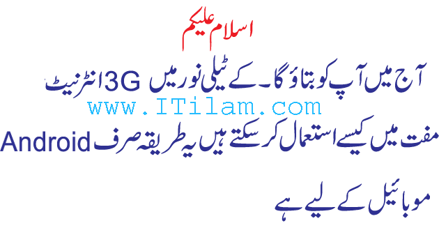 How to Use Telenor Free 3G internet Tricks