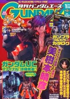 ガンダムエース 2014年01月号 zip rar Comic dl torrent raw manga raw