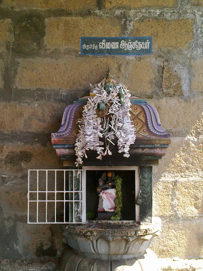 Veenai Anjaneyar At Sri Singeeswarar Temple