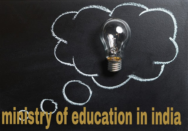 ministry of education india