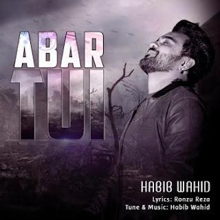 Abar Tui Lyrics (আবার তুই) - Habib Wahid