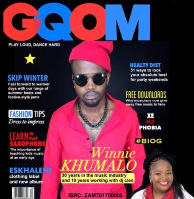 DJ Cleo – Yile Gqom ft. Winnie Khumalo