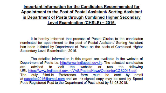 PA/SA CHSL 2016 Post Appointment SSC Notice