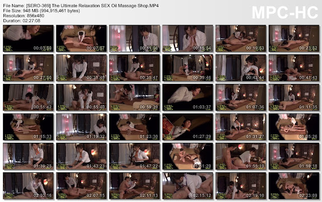 [SERO-369] The Ultimate Relaxation SEX Oil Massage Shop