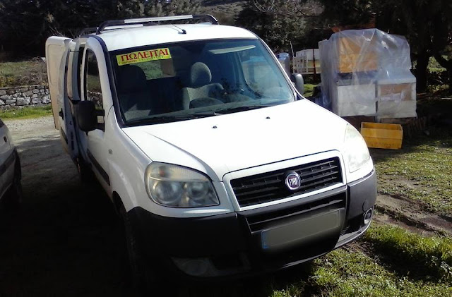 Πωλείται μελισσοκομικό φορτηγάκι με πλατφόρμα photos