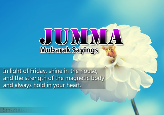 jumma mubarak greeting cards