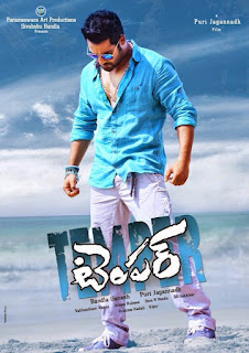 Temper-movie-songs-download