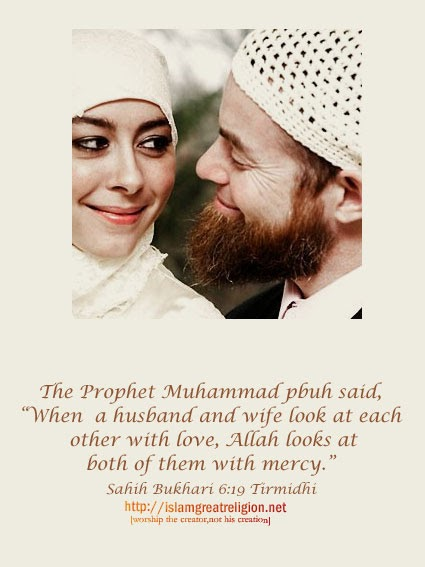 Husband Wife Love Quotes Images In Urdu: When Husband Wife Look Islamic Quotes