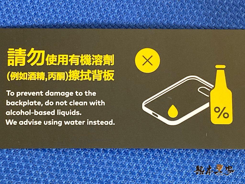 iPhone 11 Pro犀牛盾防摔手機殼Mod NX開箱|好醜但防摔很適合奶油手的我