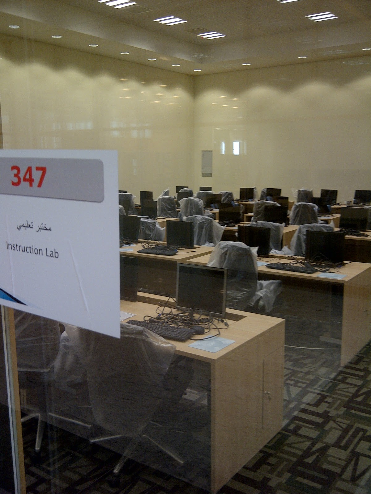 Qatar University Law Librarian Blog New Qu Library Pictures