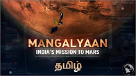 Mangalyaan : India's Mission To Mars National Geographic HD In Tamil