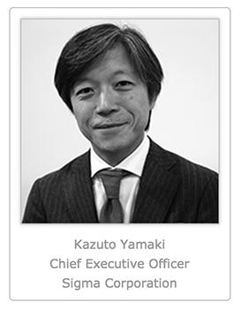 Казуто Ямаки, генеральный директор компании Sigma