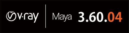 مقبس فيراي لبرنامج مايا | V-Ray 3.60.04  | 2015 - 2018