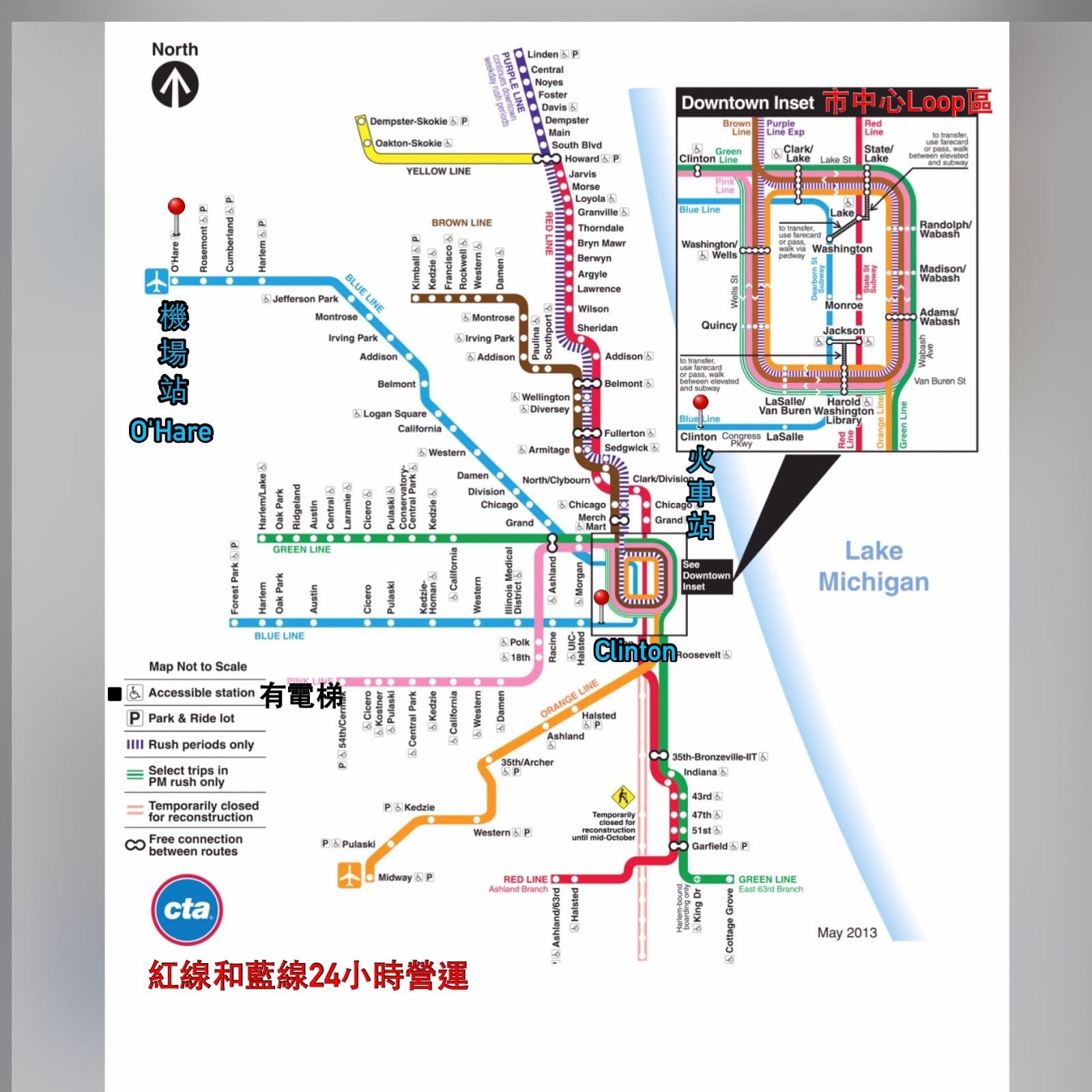 [2015美加自由行] 消失的芝加哥CTA地鐵列車 ~ The MAZE RUNNER