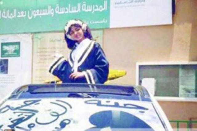 لن تصدقوا ماذا أهدى سعودي ابنته بمناسبة تخرجها في الصف السادس الابتدائي! ليست مجرد هدية بسيطة...