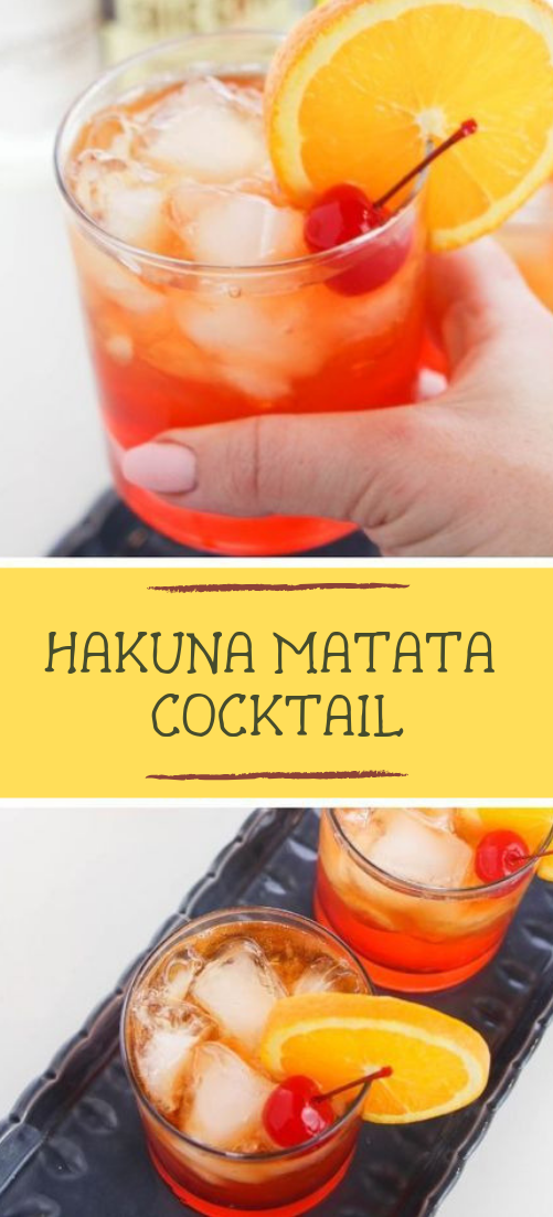HAKUNA MATATA COCKTAIL #cocktail #smoothie