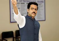 Why Cheat India Movie Picture 1
