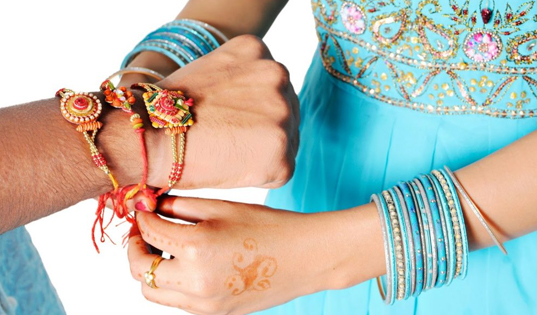 download happy raksha bandhan