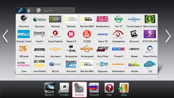 Aplicativo permite ver tv pirata IPTV nas Smart TVs LG