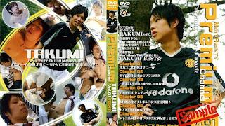Get Film Premium Channel Vol.01 TAKUMI BEST