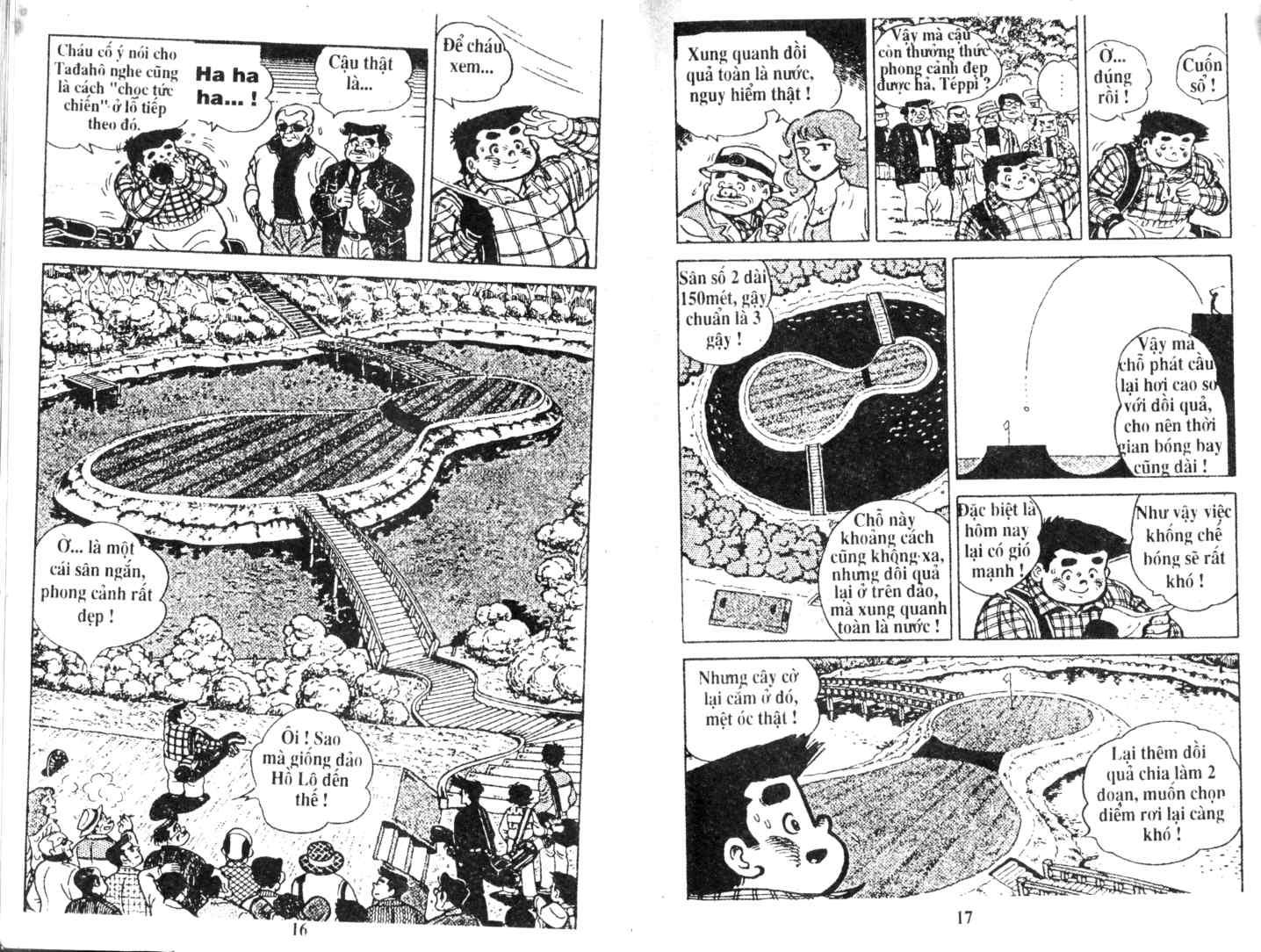 Ashita Tenki ni Naare chapter 5 trang 7