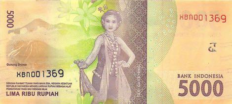 uang baru 5 ribu rupiah 2016 belakang