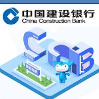 중국주식 SSE: 601939 SEHK: 939 건행 건설은행 주가 차트 建行 建設銀行 CCB China Construction Bank