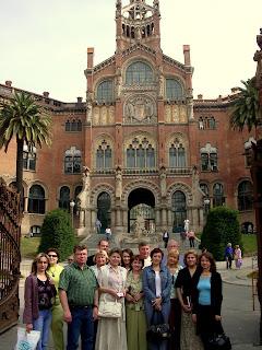 Участники конференции в Каталонии, Барселона