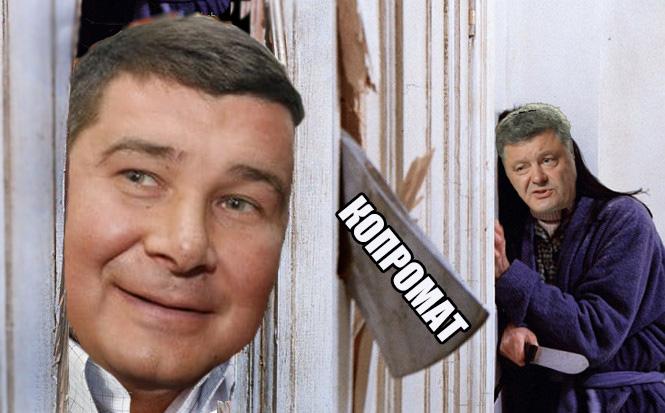 Суд по делу Онищенко можно завершить за два-три месяца, - Сытник - Цензор.НЕТ 7521