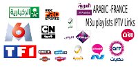 Arab beIN sports m3u list France TRT Cine Club