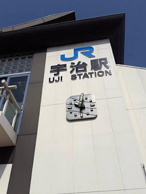 10D9N Spring Japan Trip: Wandering Uji, Kyoto