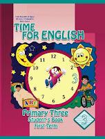 تحميل كتاب اللغة الانجليزية للصف الثالث الابتدائى الترم الاول