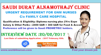 http://www.world4nurses.com/2017/02/saudi-durat-alnamothajy-clinic-urgent.html