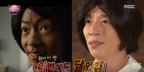 劉在錫神還原《絕命鎮》黑人女僕 邊哭邊笑13秒…網發毛!