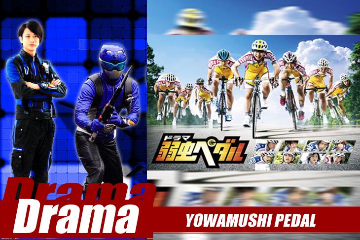 Go-Busters' Ryoma Baba Joins Live-Action Yowamushi Pedal Drama
