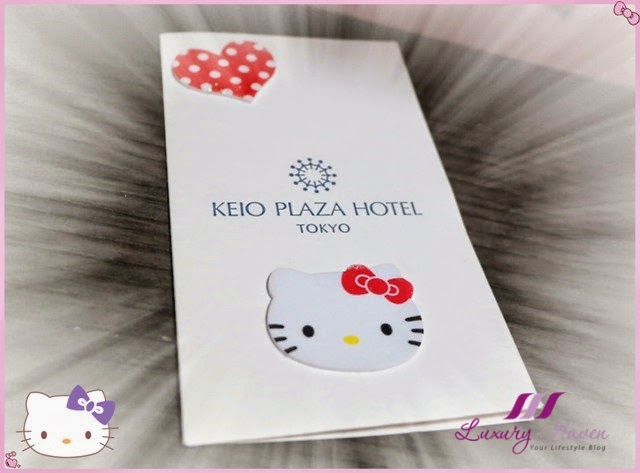 keio plaza hotel japan hello kitty keycard travel