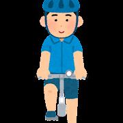 前から見た自転車に乗る人のイラスト