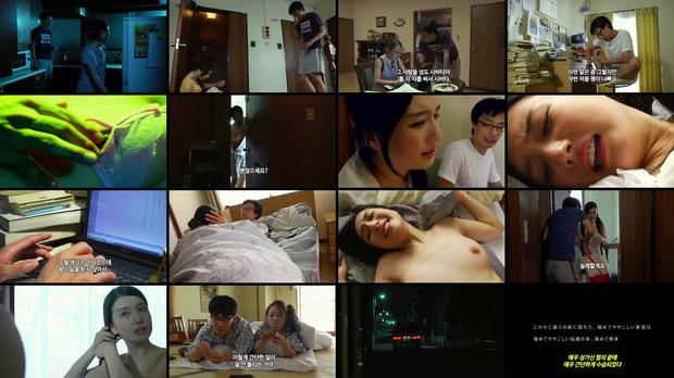 [18+] Meeting In Secret 2013 720p HDRip 600MB