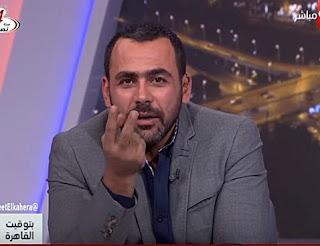 برنامج بتوقيت القاهرة حلقة الإثنين 9-10-2017 مع يوسف الحسينى و الكاتب الصحفي/ محمد صابرين و صناعة كرة القدم - الحلقة الكاملة