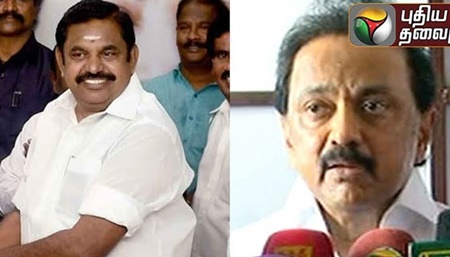 Stalin condemns TN Govt., comparing with Andhra! | #TNGovt #MKStalin