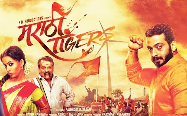 Marathi Tigers (2016) star cast, trailer