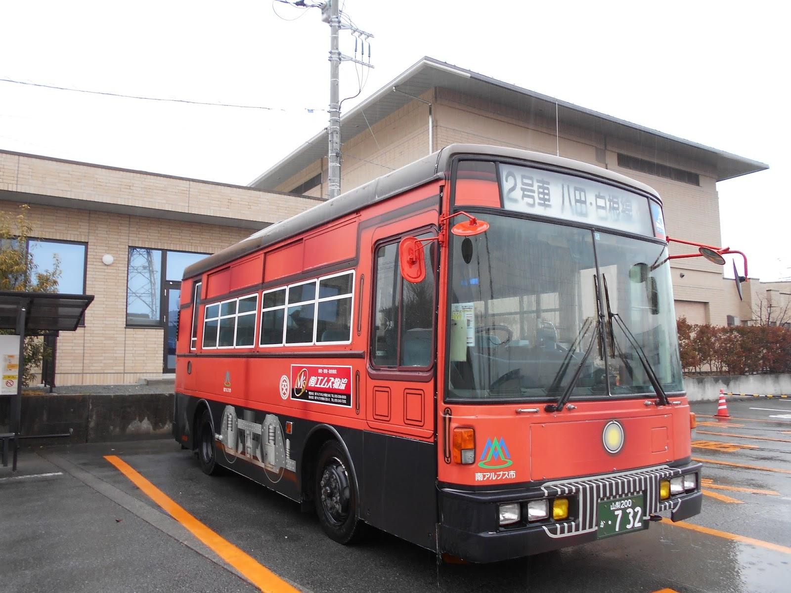 エムズのブログ: 南アルプス市コミュニティバス