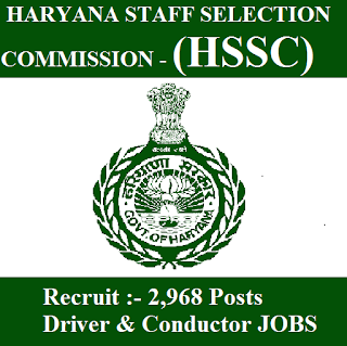 Haryana Staff Selection Commission, HSSC, HR, Haryana, SSC, 10th, Driver, Conductor, freejobalert, Sarkari Naukri, Latest Jobs, hssc logo