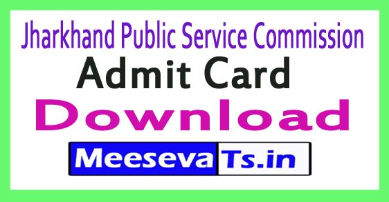 Jharkhand Police Admit Card Download 2017