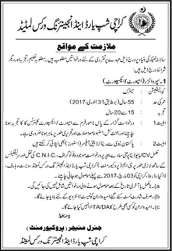 Jobs In Karachi Shipyard And Engineering Works Limited 16 Feb 2017